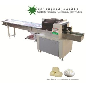 Horizontal type automatic double frequency high-speed packing machine