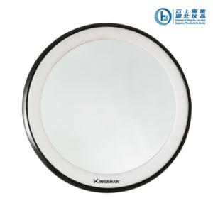 LED Make Up Mirror