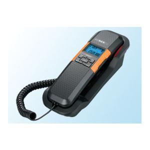 Tether telephone