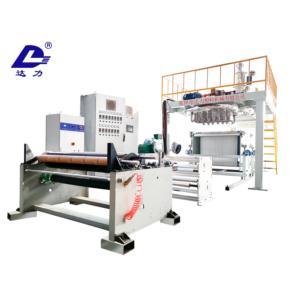 melt-blown non-woven fabric production line