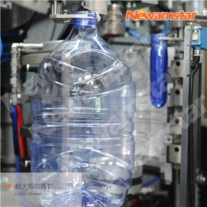 4-20L Bottle Blowing Machine