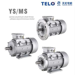 MS/YS series alu housing three phase electric induction asynchronous motor engine HIGH PERFORMANCE
