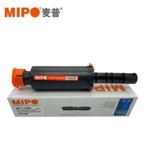 MIPO MP-W1108AD(108A) toner cartridge. For HP Laser NS MFP 1005 /MFP 1005c/1005w/NS 1020w/NS 1020c/NS 1020 printer
