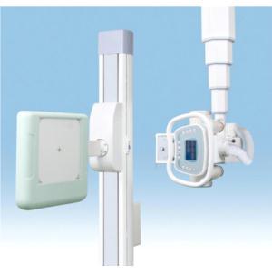 Digital Medical X-ray Radiography Solution