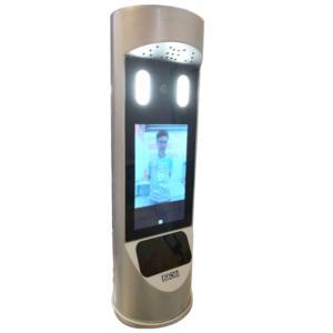 Baobiwanxiang Face Recognition Terminal