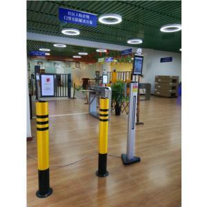 Baobiwanxiang Face Recognition Temperature Measuring Terminal