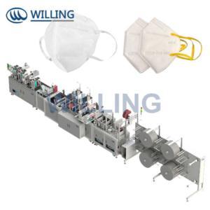 Automatic fold KN95/N95 mask making machine
