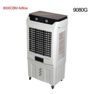 8000CBM Airflow Evaporative Air Cooler
