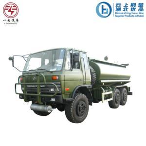 6x6 Fuel Tanker