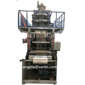 Bangtai PP (Polypropylene) Film Blowing Machine