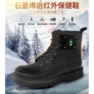 Graphene far infrared fever shoes