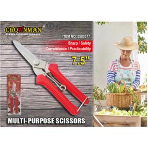 CROWNMAN Multi Purpose Scissors