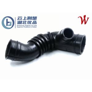 Air filter hose