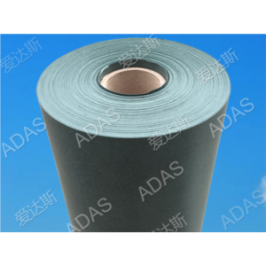 press paper  insulation paper