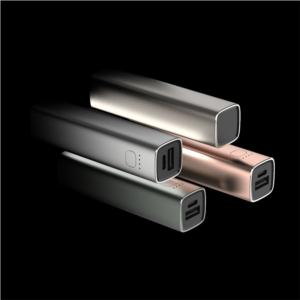 5000mAh fast charge Powerbank metal