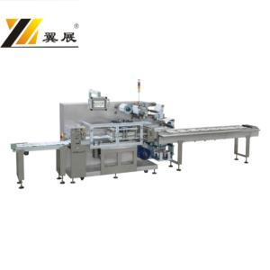 YZT-300w medical mask outsourcing machine