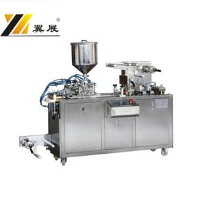 YZPP-80Liquid Blister Packaging machine