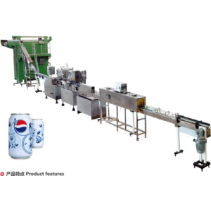 Carbonated canned drink production line
