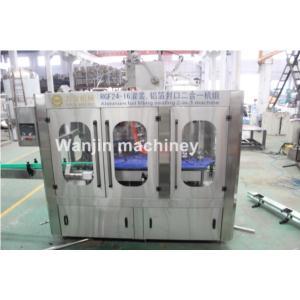 Aluminum foil filling machine/milk filling machine
