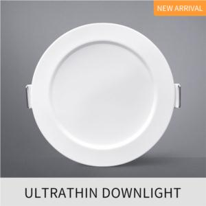 Ultrathin Downlight
