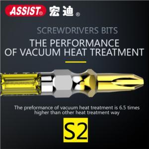 ASSIST ZTS-10HH series high hardness/high precision/high torsion