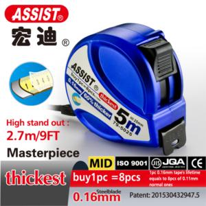 ASSIST 79 series 0.16mm thick blade 2.7m standout tape measure