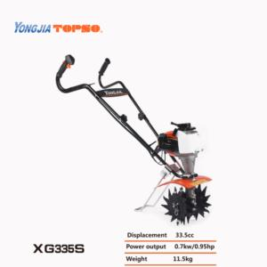 4-Stroke Mini Tiller XG335S