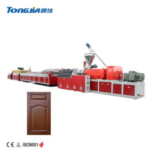 PVC Wood Plastic Foamed Composite Door-panel Production Line