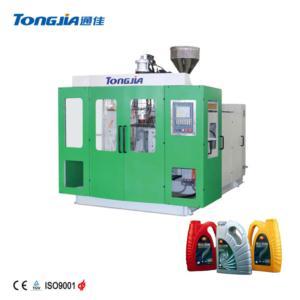 TJ-HBD5L Double Work Station Blow Molding Machine