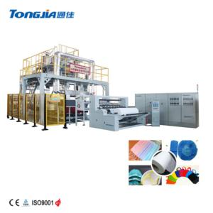 JG-RPB1600PP meltblown non-woven production line