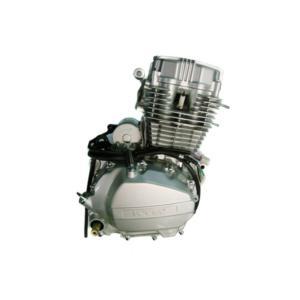 ENGINE CG200