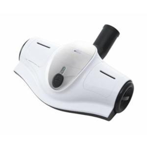 UV-C Vacuum Cleaner Nozzle