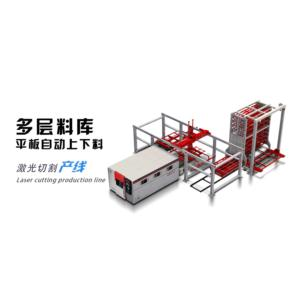 HEAP3015K Multi - layer storehouse plate automatic loading and unloading laser cutting production line