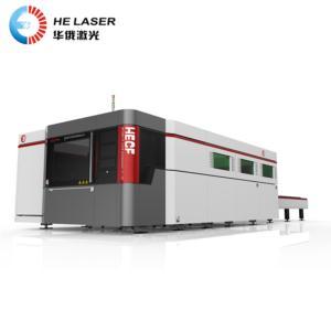 VWJ high power full enclosed high speed switching fiber laser cutting machine
