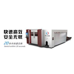 HECF3015IIIWJAT all closed exchange table tube and plate laser cutting machine