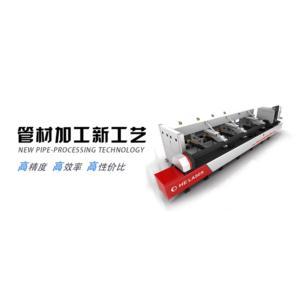 HEAG600020L Automatic Professional Tube Cutting Machine