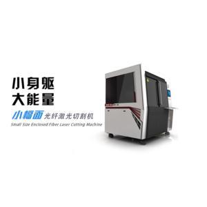 Hecf0606 small enclosure laser cutting machine