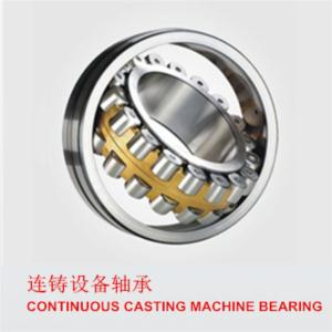 CONTINUOUS CASTING MACHINE BEARING