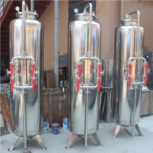 Filter Tank