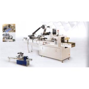 FULL-AUTOMATIC MULTIFUNCTIONAL PILLOW PACKING MACHINE