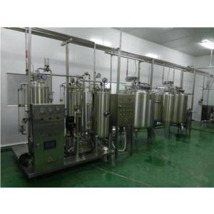 CONCENTRATED FRUIT & VEGETABLE JUICE PRODUCTION LINE