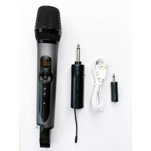 online live broadcasting microphone