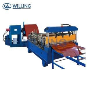 cut-to-length&slitting machine