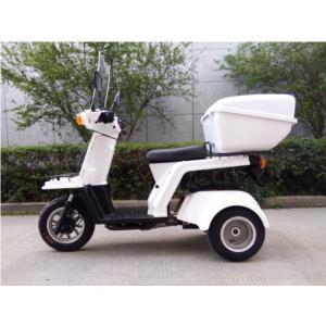 Honda GYROX 1982-2008 three wheel electric bike