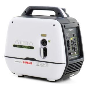 AY2000I inverter gasoline genertor