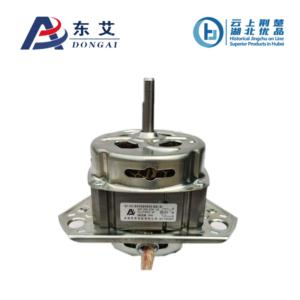 Induction Motor for twin-tub washing machine