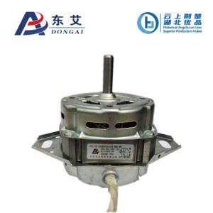 Motor for Full-auto washing machine