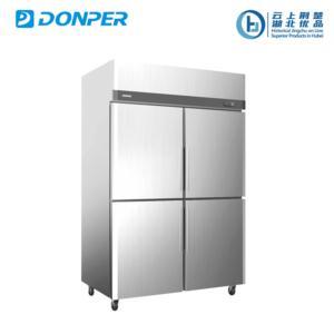 Coolfirs Refrigerator SDL1000H4/SCDL1000H4
