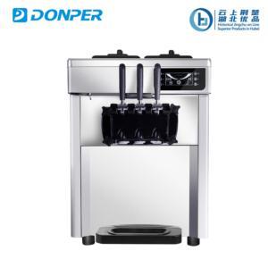 Ice Cream Machine D520S