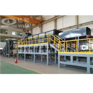 Solid waste treatment conveyor